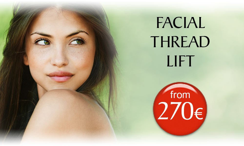 Facial Thread Lift treatment prices at Clínica Dual in Valencia